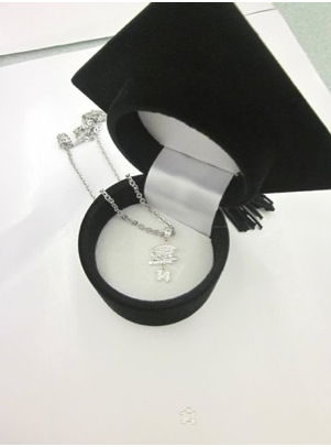 Sterling Silver Graduation Cap and Diploma Year 2014 Charm Pendant with Graduation Hat Box